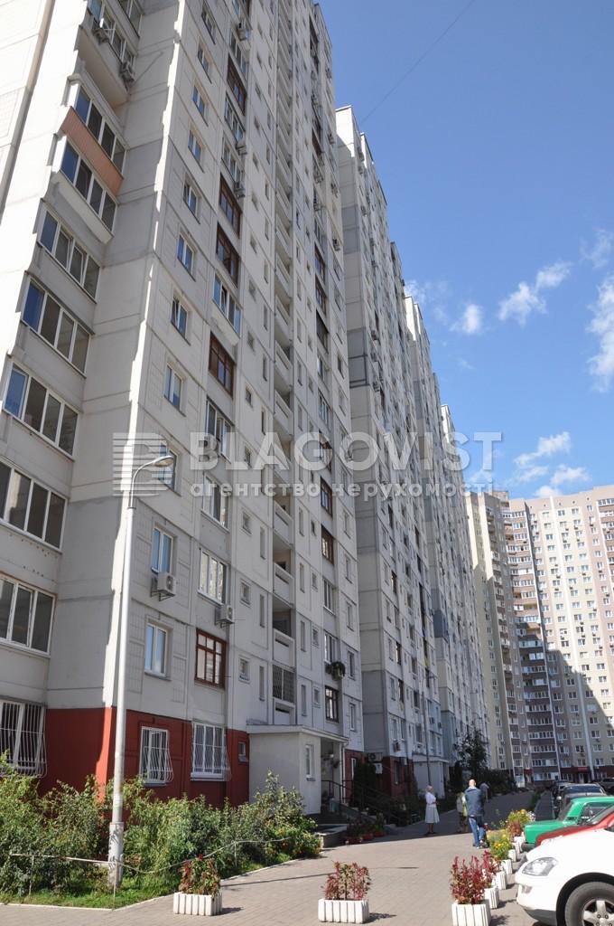 Квартира Z-802280, Григоренко Петра просп., 18а, Киев - Фото 4