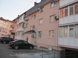 Квартира C-108712, Амосова пров., 32/2, Софіївська Борщагівка - Фото 2