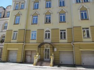 Квартира Кожемяцкая, 20г, Киев, E-36143 - Фото1