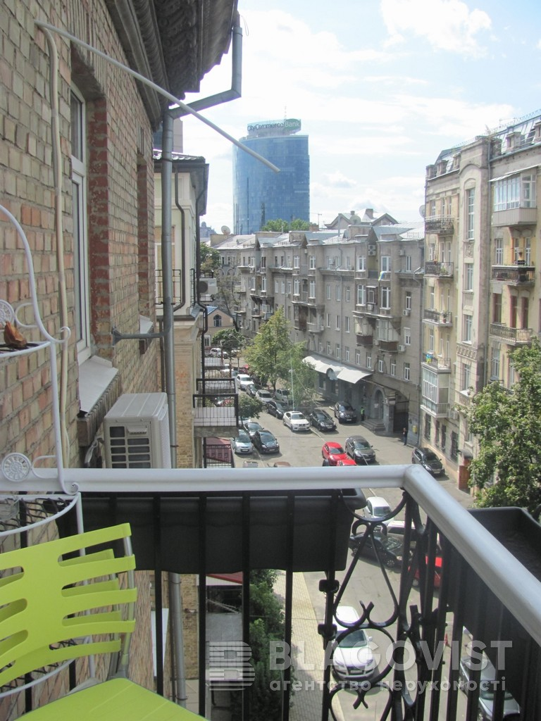 Квартира Z-1446443, Дарвина, 1, Киев - Фото 20