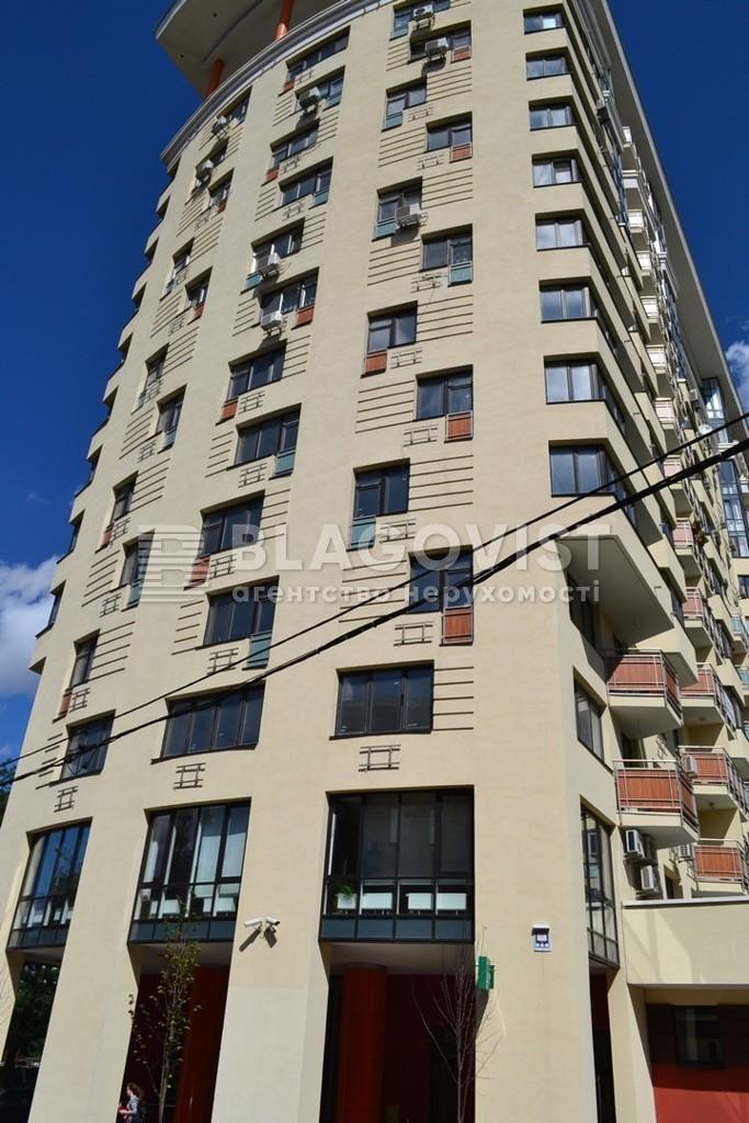 Офіс, H-32618, Ломоносова, Київ - Фото 2