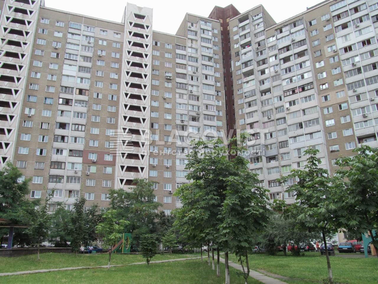 Квартира C-108346, Заболотного Академика, 76, Киев - Фото 2