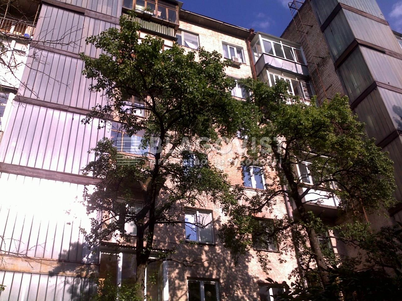 Квартира A-109522, Кловський узвіз, 4, Київ - Фото 3