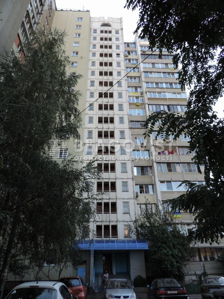 Квартира Z-110937, Доброхотова Академика, 17, Киев - Фото 1