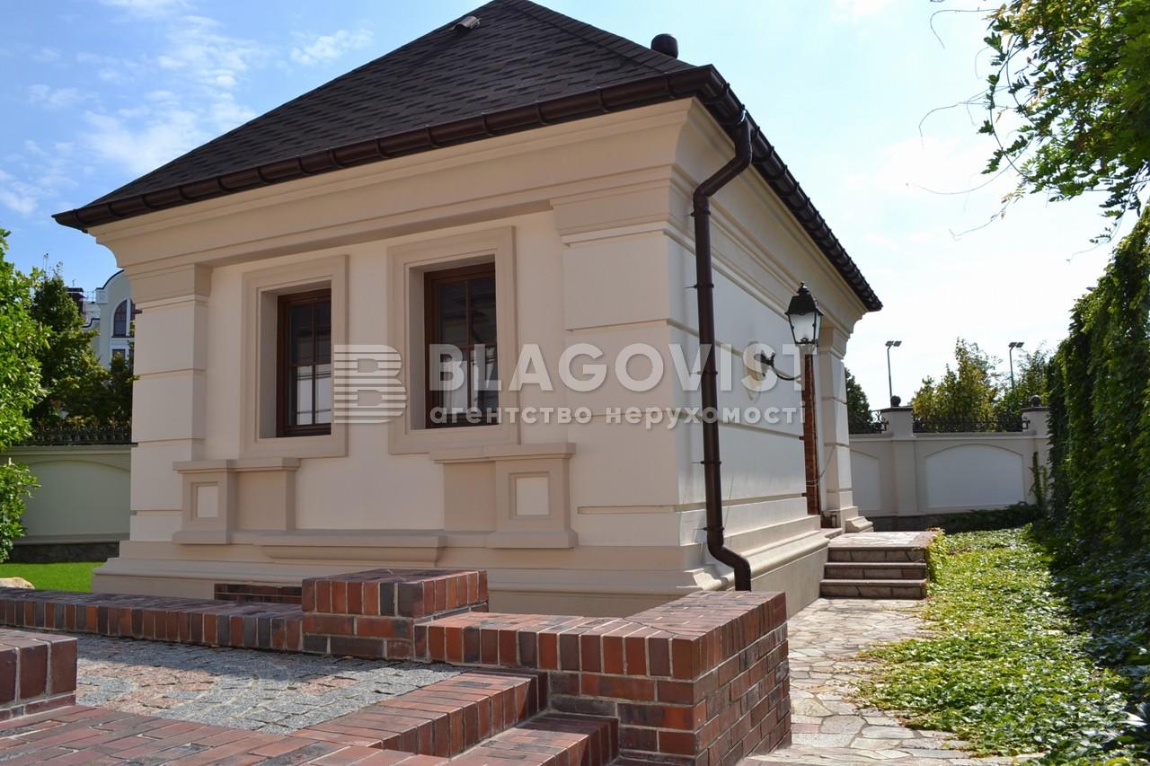 Дом M-25227, Старокиевская, Козин (Конча-Заспа) - Фото 9