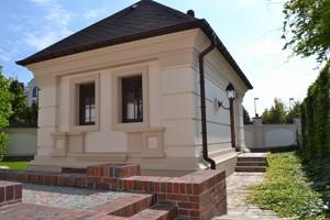 Дом Старокиевская, Козин (Конча-Заспа), M-25227 - Фото 9