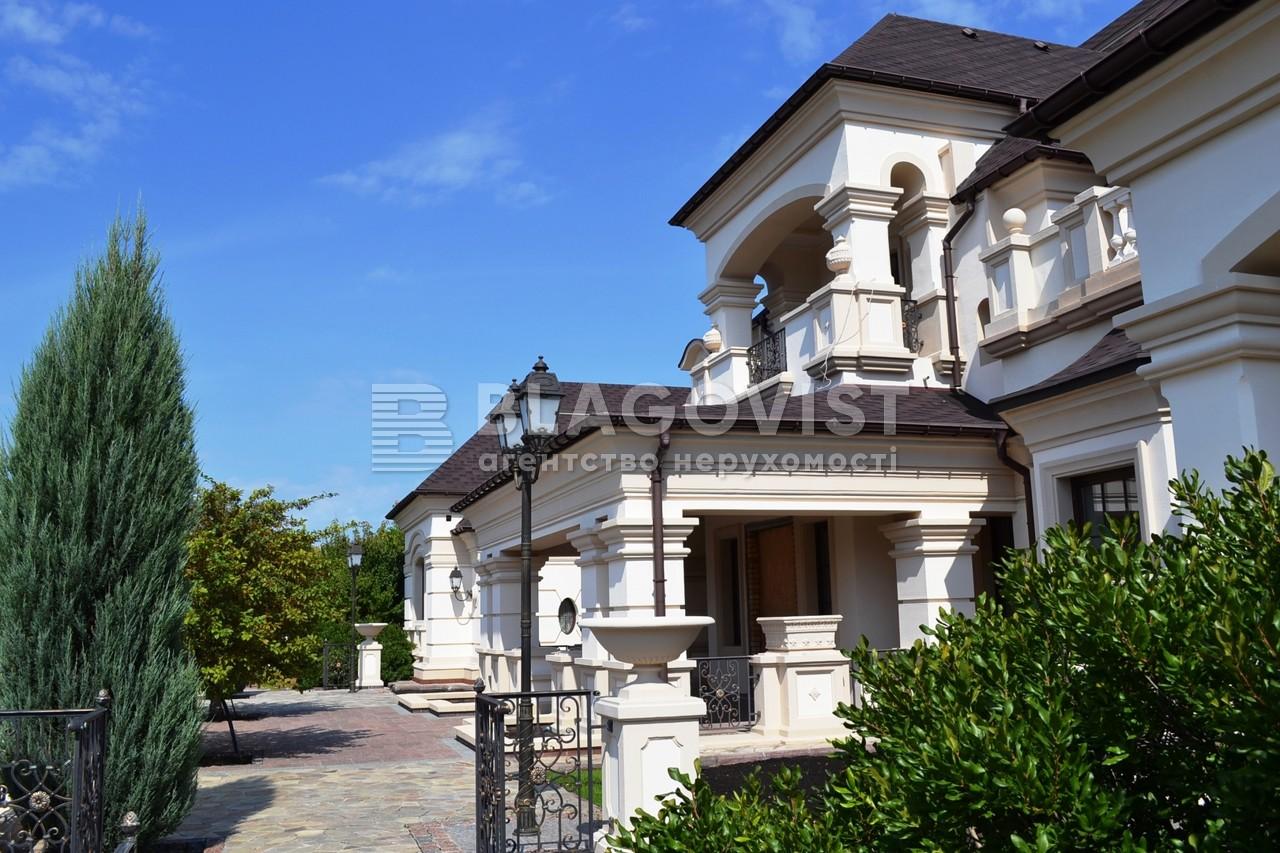 Дом M-25227, Старокиевская, Козин (Конча-Заспа) - Фото 4