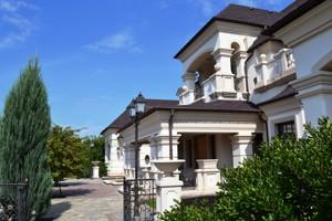 Дом Старокиевская, Козин (Конча-Заспа), M-25227 - Фото 4