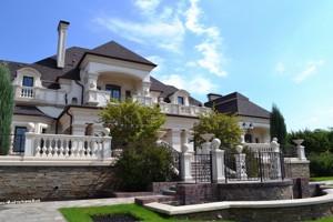 Дом Старокиевская, Козин (Конча-Заспа), M-25227 - Фото 3