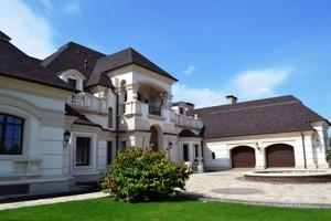 Дом Старокиевская, Козин (Конча-Заспа), M-25227 - Фото 5