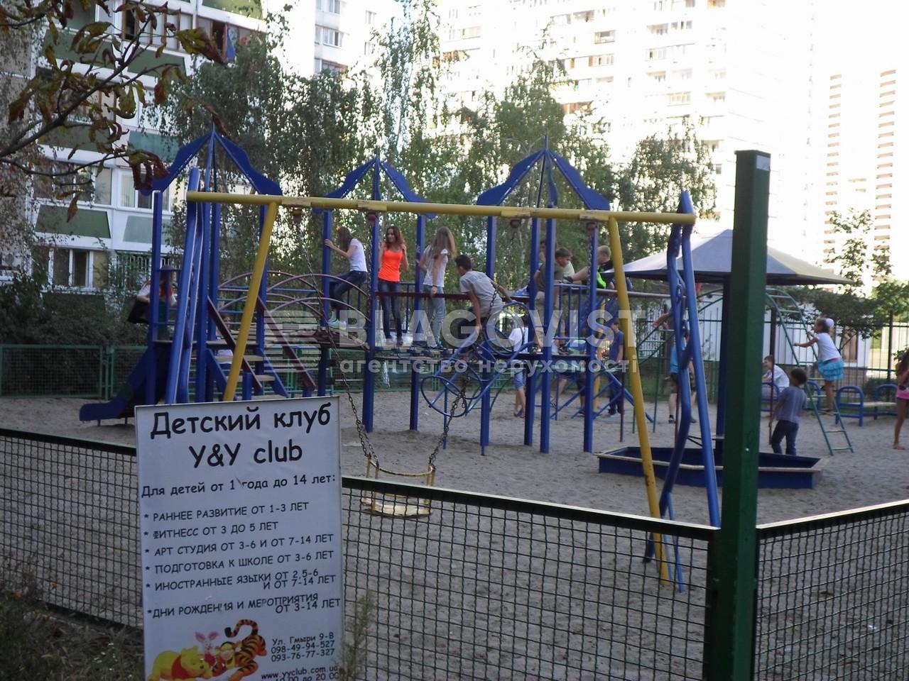Квартира F-38329, Гмыри Бориса, 9в, Киев - Фото 5