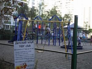 Квартира Гмыри Бориса, 9в, Киев, Z-408282 - Фото3