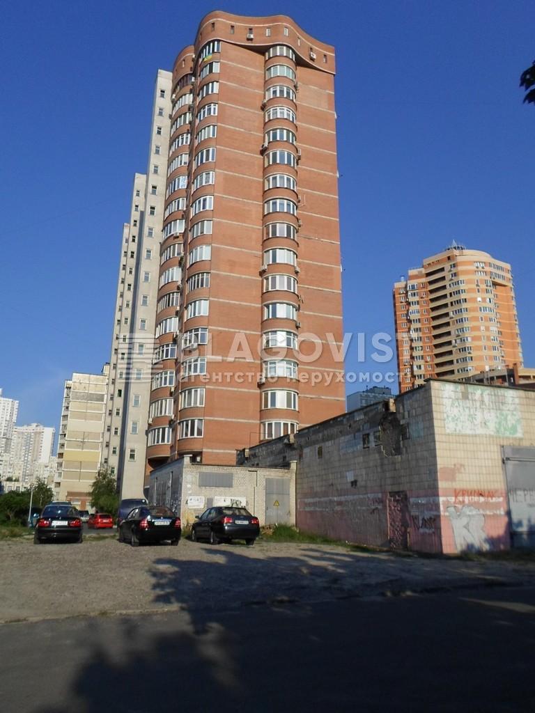 Квартира A-100015, Срібнокільська, 14а, Київ - Фото 1