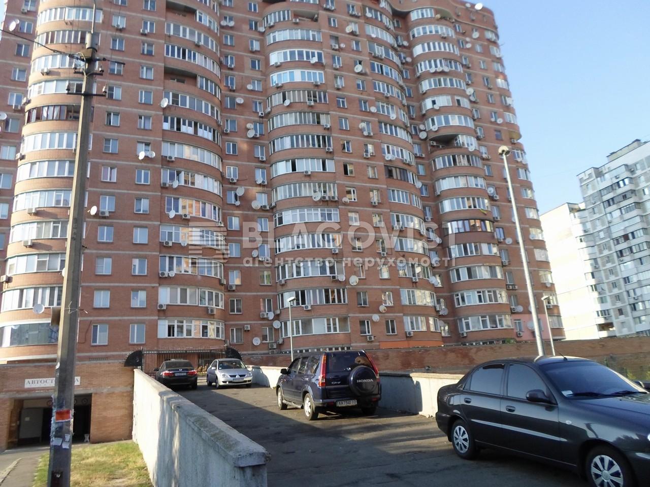Нежитлове приміщення, X-8476, Срібнокільська, Київ - Фото 2