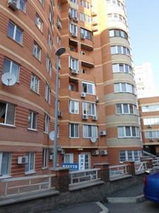 Квартира Срибнокильская, 12, Киев, Z-704629 - Фото2