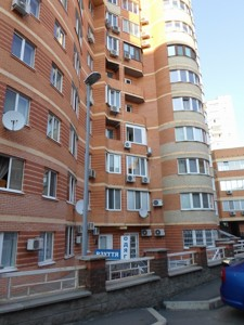 Apartment Sribnokilska, 12, Kyiv, M-36524 - Photo 4