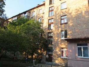 Квартира H-29778, Маричанская (Бубнова Андрея), 5, Киев - Фото 4