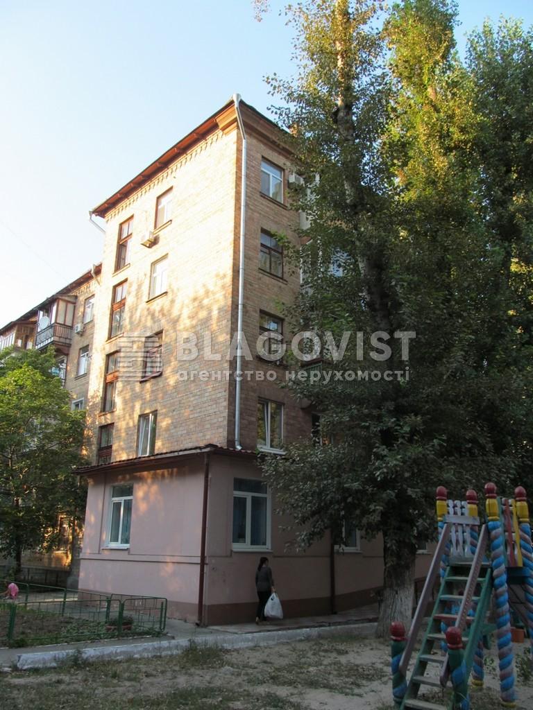 Квартира H-29778, Маричанская (Бубнова Андрея), 5, Киев - Фото 2