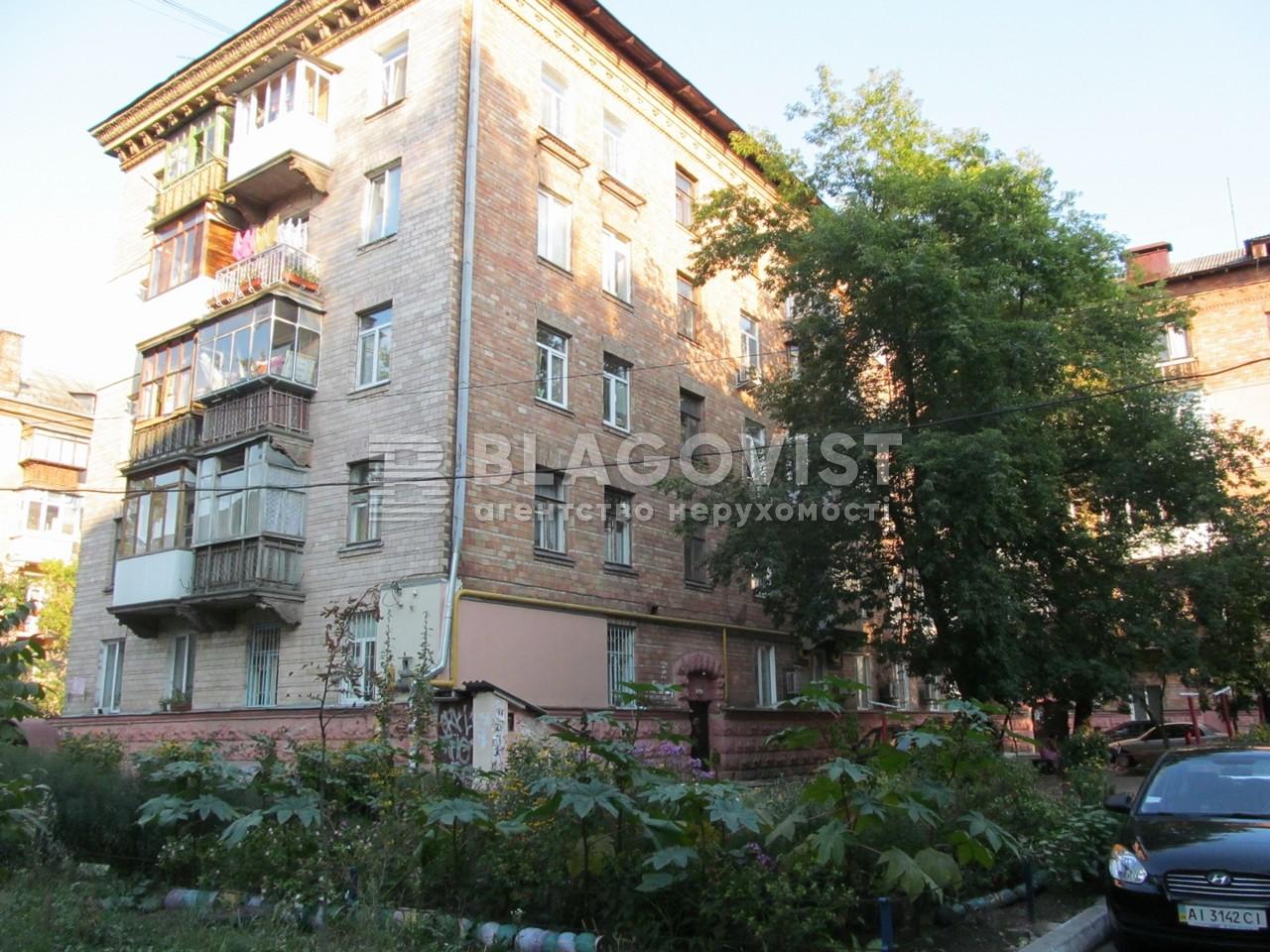 Квартира H-29778, Маричанская (Бубнова Андрея), 5, Киев - Фото 3