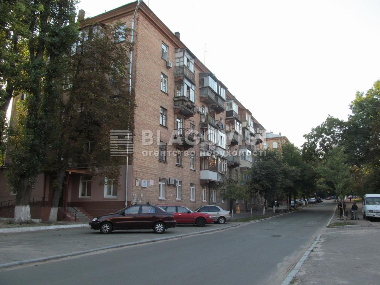 Квартира H-29778, Маричанская (Бубнова Андрея), 5, Киев - Фото 1