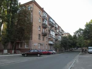 Квартира Маричанська (Бубнова Андрія), 5, Київ, Z-372858 - Фото1