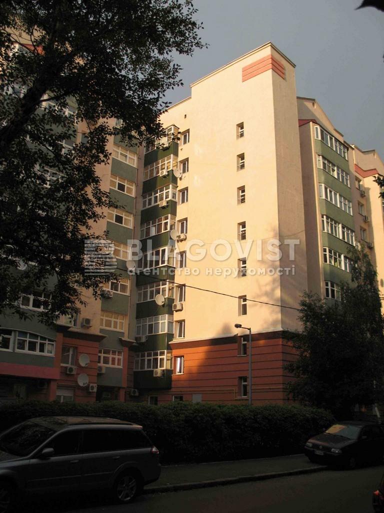 Квартира C-102854, Рыбальская, 8, Киев - Фото 2