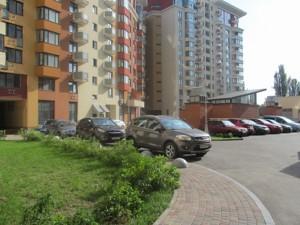 Квартира Ломоносова, 71г, Киев, A-108811 - Фото 7