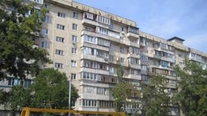 Квартира Йорданська (Гавро Лайоша), 4, Київ, Z-621360 - Фото