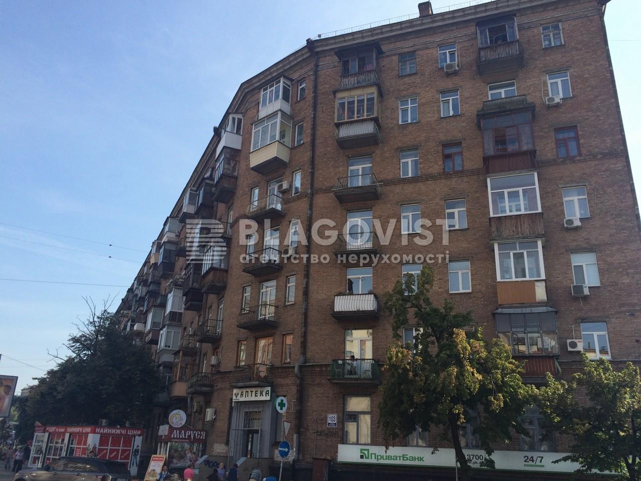 Нежитлове приміщення, D-34613, Січових Стрільців (Артема), Київ - Фото 1