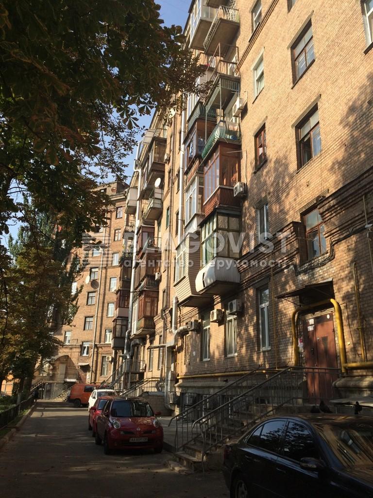 Офис, Сечевых Стрельцов (Артема), Киев, R-28781 - Фото 13