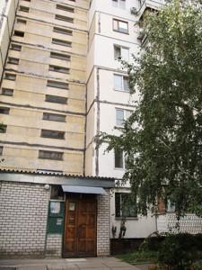 Квартира Приозерна, 8б, Київ, Z-587581 - Фото