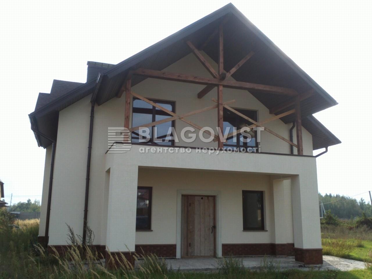 Дом M-25253, Дмитровка (Киево-Святошинский) - Фото 2