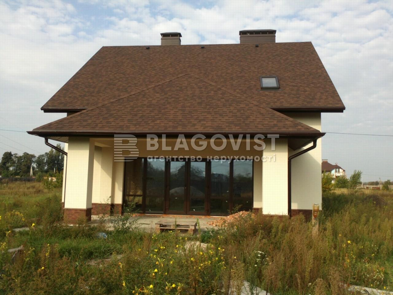 Дом M-25253, Дмитровка (Киево-Святошинский) - Фото 5