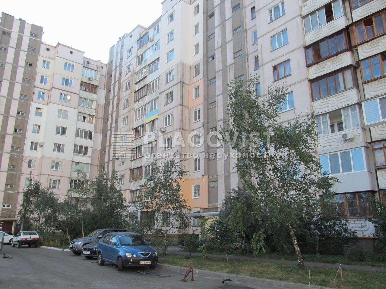 Квартира M-39116, Григоренко Петра просп., 7в, Киев - Фото 2
