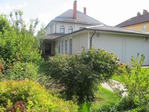Дом Лобановского, Чайки, R-17445 - Фото