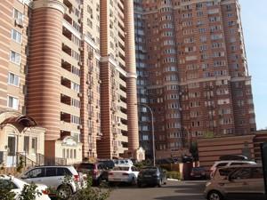Квартира Голосіївська, 13б, Київ, R-627 - Фото 19