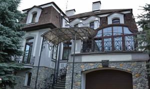 Дом Мичурина, Киев, F-31533 - Фото