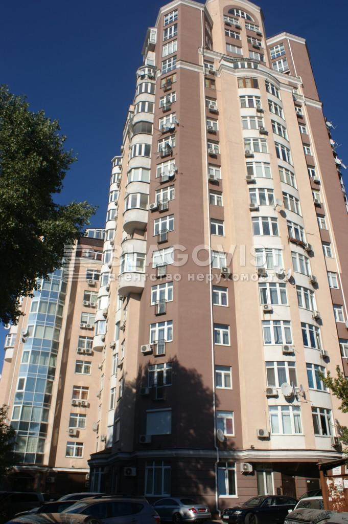 Квартира C-94237, Кудрявський узвіз, 3а, Київ - Фото 3