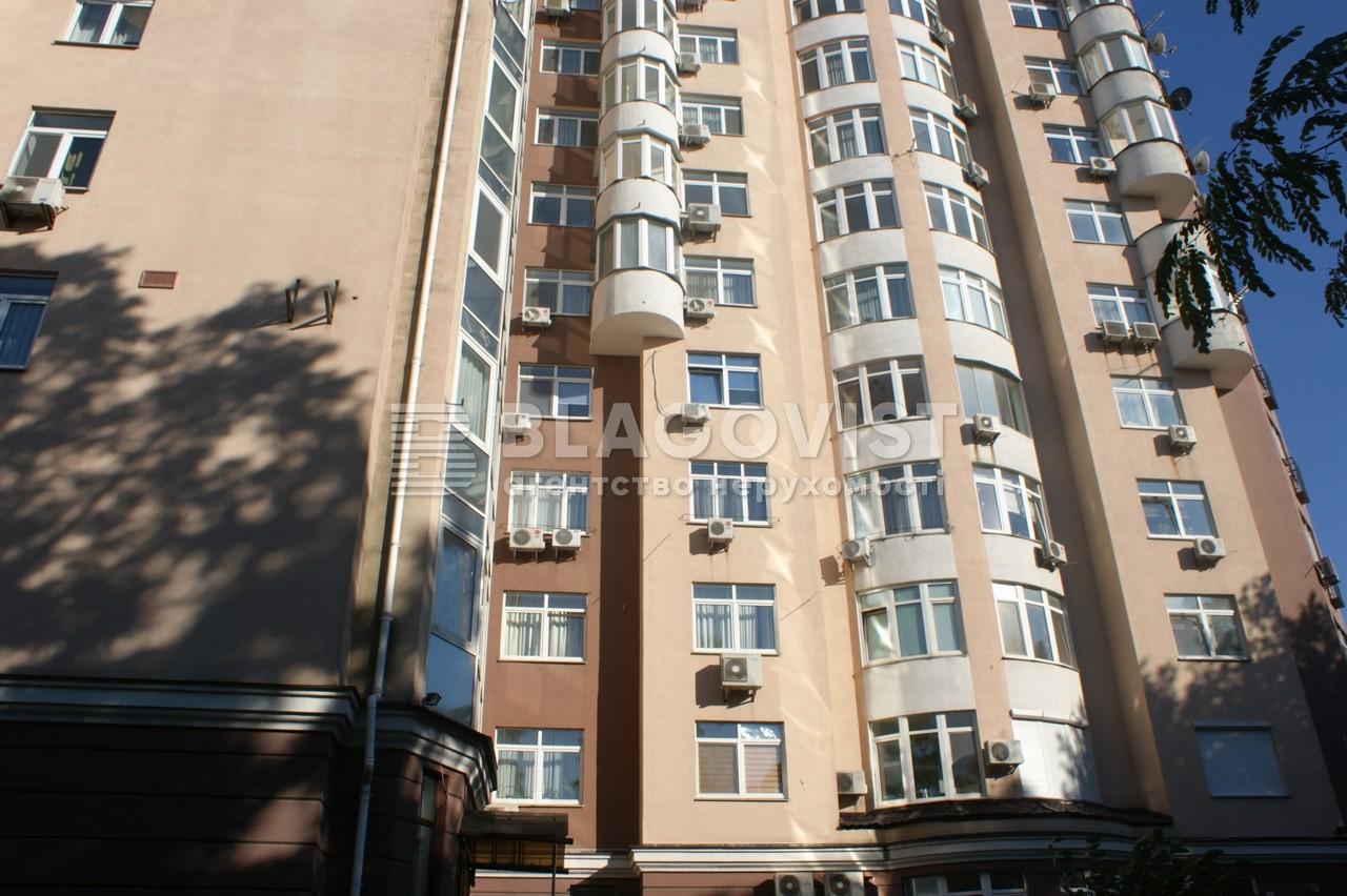 Квартира C-94237, Кудрявский спуск, 3а, Киев - Фото 3