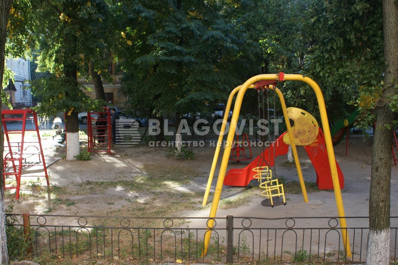 Квартира C-94237, Кудрявский спуск, 3а, Киев - Фото 4