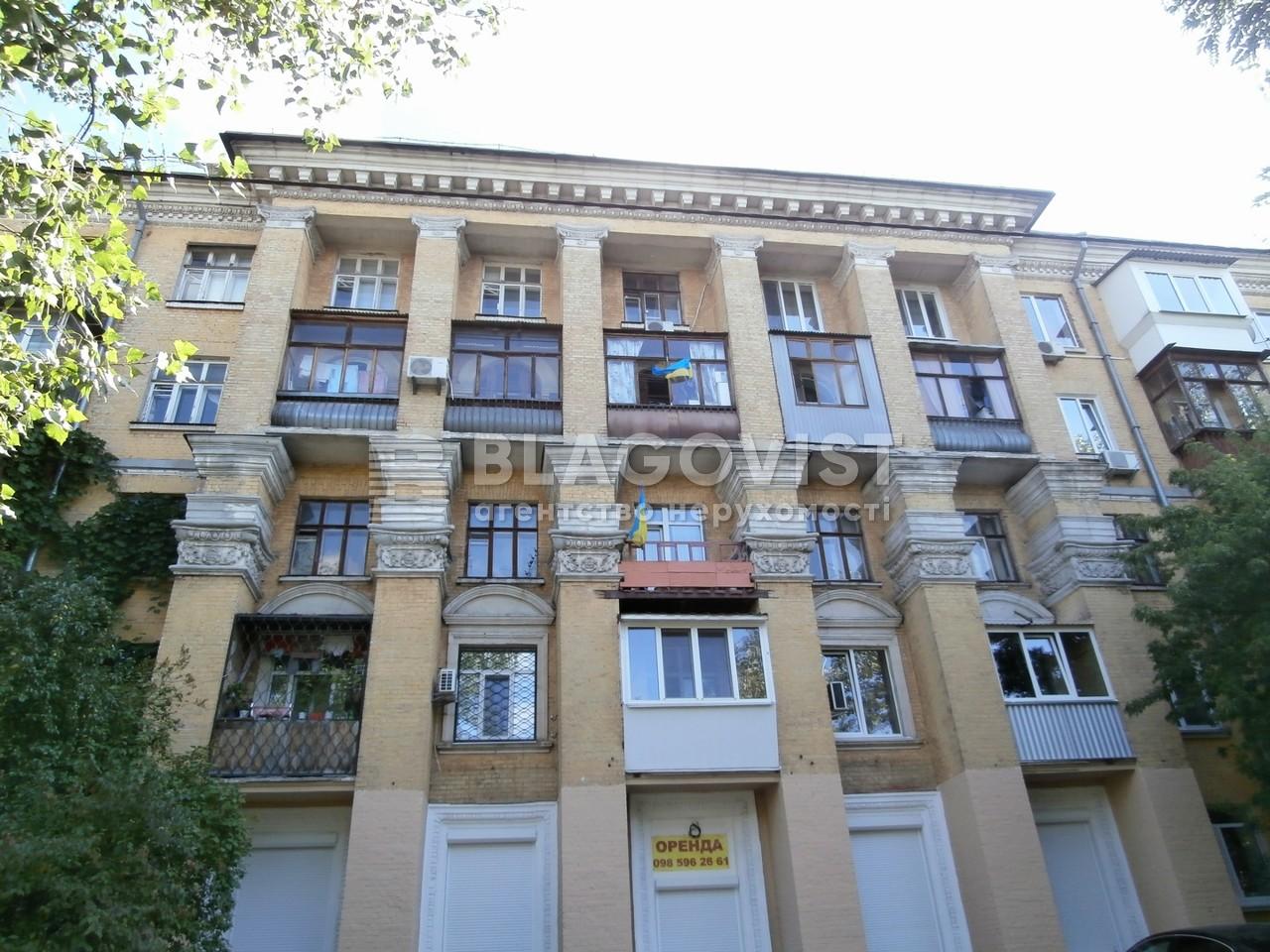 Квартира H-48477, Харківське шосе, 11, Київ - Фото 3