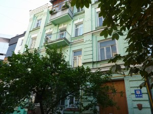 Офис, Владимирская, Киев, M-24518 - Фото 8
