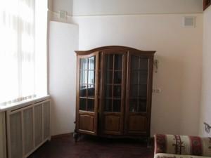 Офис, Институтская, Киев, A-101882 - Фото 6