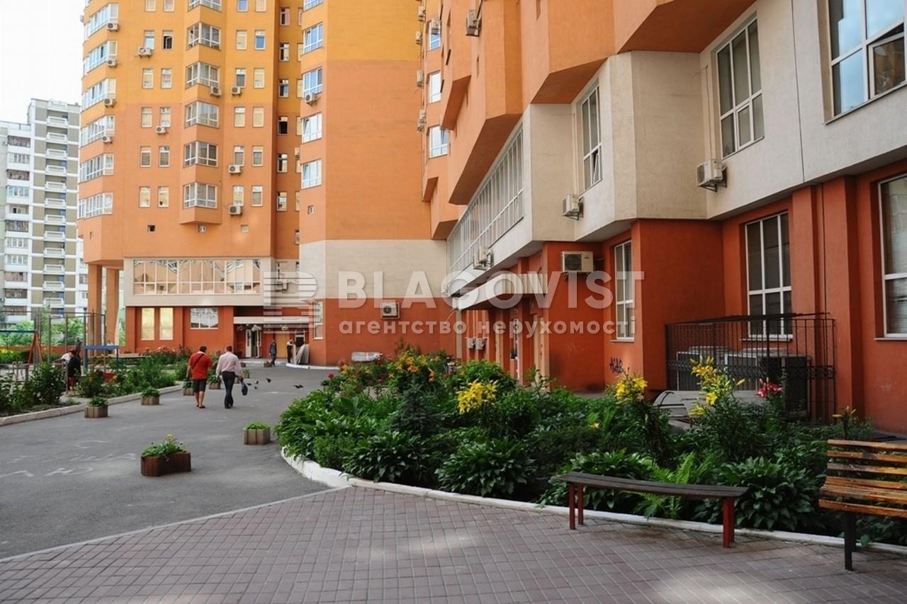 Квартира F-31522, Мишуги Александра, 2, Киев - Фото 5