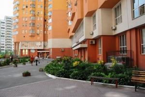 Квартира Мишуги Александра, 2, Киев, Z-157608 - Фото2