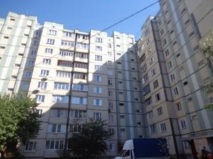 Квартира Ирпенская, 62, Киев, Z-623422 - Фото1