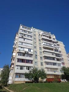Квартира Ирпенская, 62, Киев, Z-623422 - Фото3