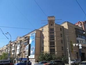 Квартира C-106456, Дмитриевская, 1, Киев - Фото 3