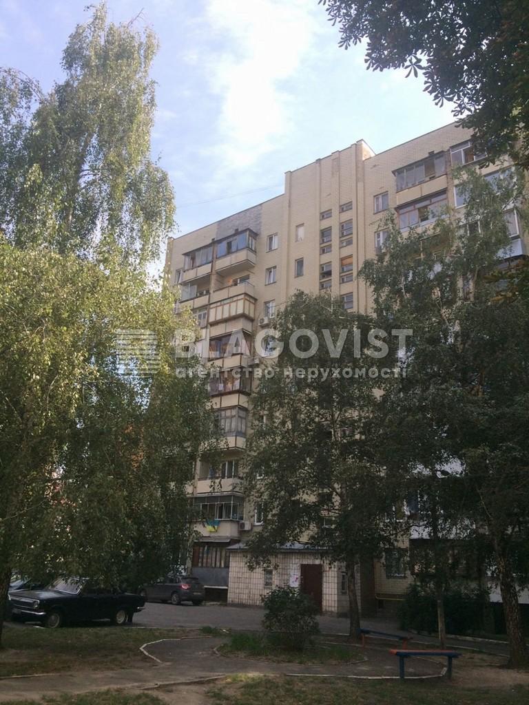 Квартира Z-807006, Гарматная, 21, Киев - Фото 1