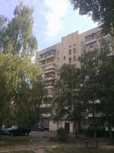 Квартира Гарматная, 21, Киев, E-40178 - Фото1